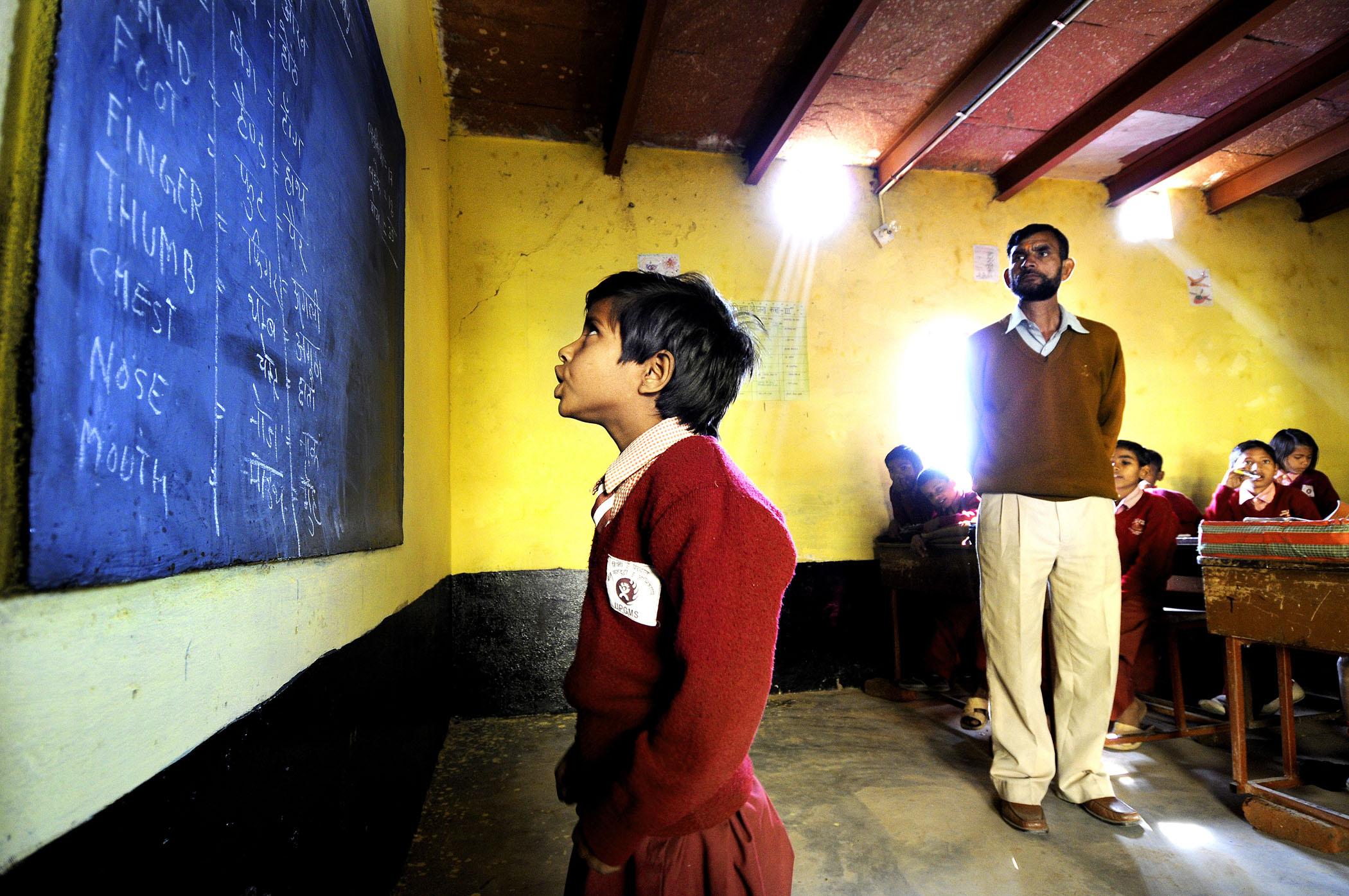 India skoleprosjekt